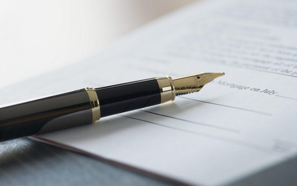 Изменения уставных документов
