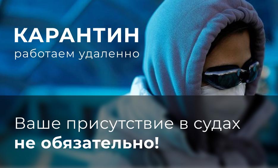 Правовые технологии — Украинский юридический сервис