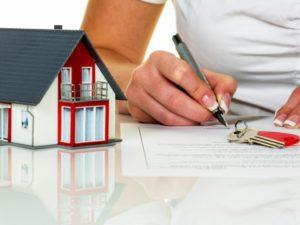 В Украине отменили часть налогов при сделках с недвижимостью